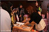 20101225炎廷&小蔡訂婚宴:DSC08471.JPG