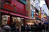 京阪神day7:DSC07950.JPG