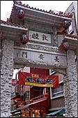 京阪神day7:DSC07953.JPG