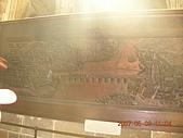 中歐14:捷克(布拉格.城堡區):捷克>布拉格.城堡區>聖維特大教堂>木頭浮雕