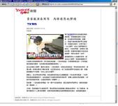 平面及新聞媒體報導 - 世國琴行:1222716013.jpg