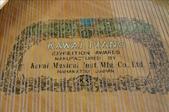 KAWAI平台鋼琴 KG-5C:1691159124.jpg