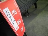 鋼琴庫存保修中心(大社倉儲):1646203103.jpg