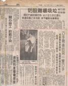 平面及新聞媒體報導 - 世國琴行:1222715999.jpg