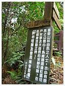 20130317_二叭子植物園:IMG_4960.JPG