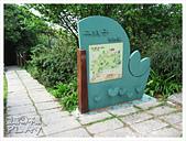 20130317_二叭子植物園:IMG_4939.JPG