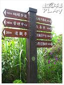 20130317_二叭子植物園:IMG_4963.JPG