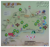 20130317_二叭子植物園:IMG_4885_修改過.jpg