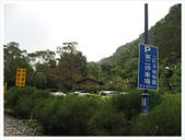 20130317_二叭子植物園:IMG_4907.JPG