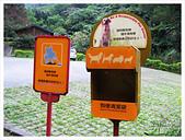 20130317_二叭子植物園:IMG_4976.JPG