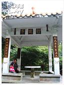 20130317_二叭子植物園:IMG_4983.JPG