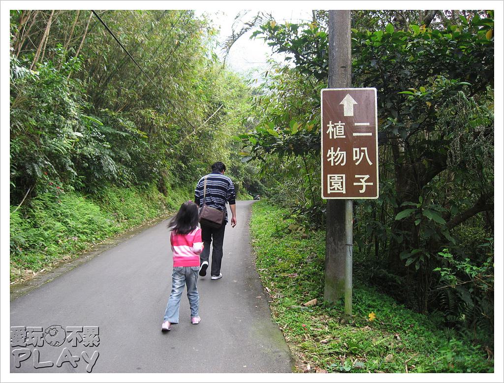 20130317_二叭子植物園:IMG_4894.JPG