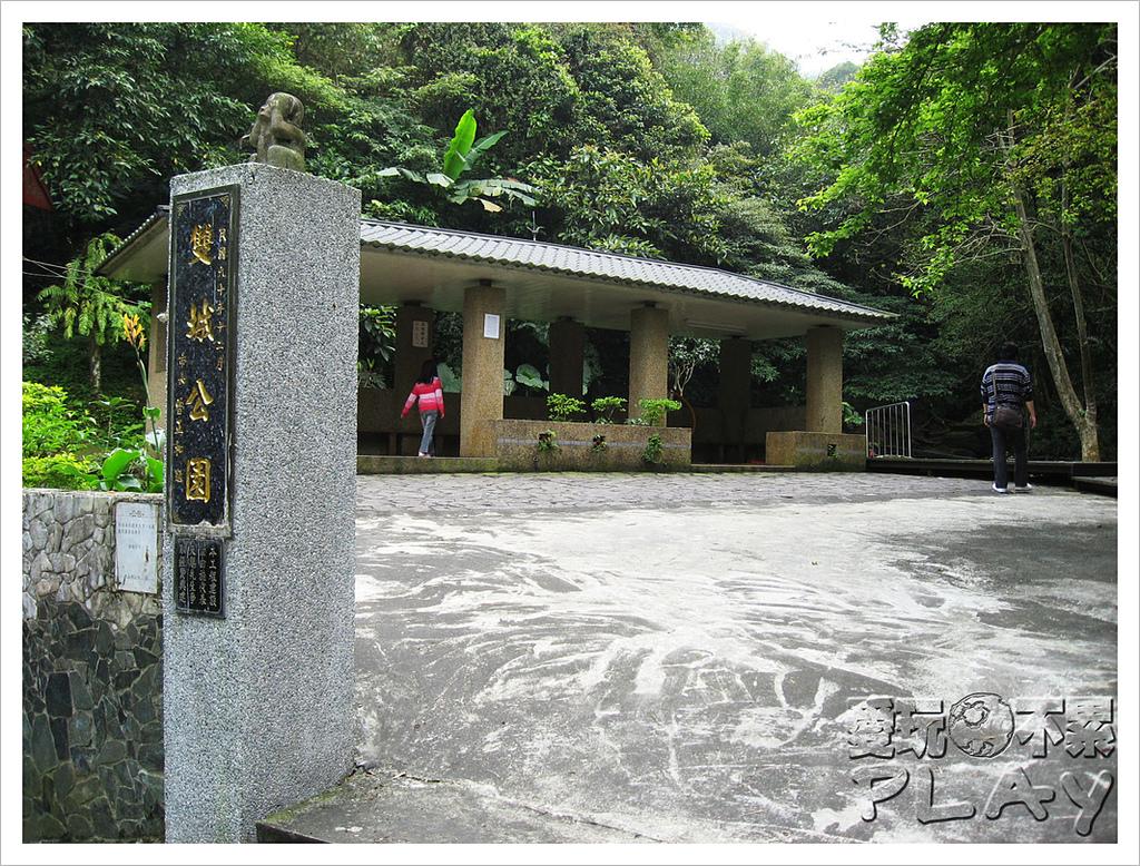 20130317_二叭子植物園:IMG_4895.JPG