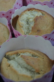 Banana Caramel Cupcakes:DSC07992.JPG