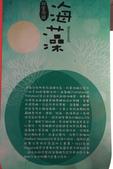 初四糖果嘉年華及民主廣場走春:年初四糖果嘉年華及民主廣場走春 008.jpg