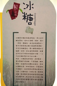 初四糖果嘉年華及民主廣場走春:年初四糖果嘉年華及民主廣場走春 010.jpg
