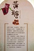 初四糖果嘉年華及民主廣場走春:年初四糖果嘉年華及民主廣場走春 014.jpg