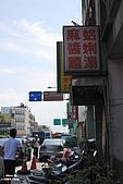980725 林美石磐步道~宜蘭:DSC_0010.jpg