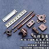 鉋金、鉻鋯銅板、鉻鋯銅材料、CC合金銅、大鋅金屬:鉋金、鉻鋯銅板、鉻鋯銅材料、CC合金銅、大鋅金屬 (2).jpg