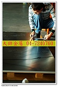 不鏽鋼,不鏽鋼板,不鏽鋼管,不鏽鋼條,不鏽鋼塊,:不鏽鋼,不鏽鋼板,不鏽鋼管,不鏽鋼條,不鏽鋼塊