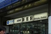 20070518_桃園.成田.新宿.東京.上野:ND960518_00028.jpg