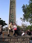 20050101台南之旅:2005元旦19.JPG