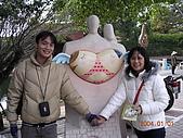 20050101台南之旅:2005元旦 豐年素群台南之旅 12.JPG