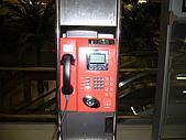 義大利蜜月之旅1:曼谷的公用電話