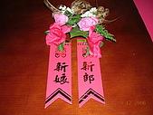 婚禮照片:結婚_新郎、新娘