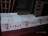 婚禮照片:結婚_桌卡3