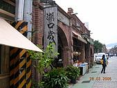 200503湖口老街、青草湖:DSCN0206.JPG