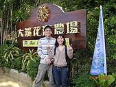 200503大溪花海農場:DSCN0167.JPG