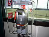 義大利蜜月之旅1:羅馬機場候機室公用電話