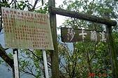 070220-春節高雄台南遊:沙卡蘭溪