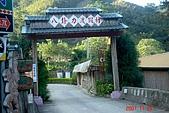 071124-東江&仙山:DSC06754.JPG