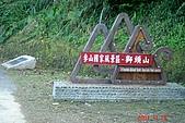 071124-東江&仙山:DSC06758.JPG