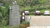 080209-集集彰化單車遊:ap_20080215022701325.jpg