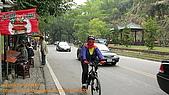 080209-集集彰化單車遊:ap_20080215025403926.jpg