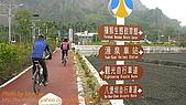 080209-集集彰化單車遊:ap_20080215031019835.jpg