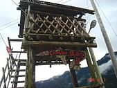 061202-鎮西堡與神木:鎮西堡部落