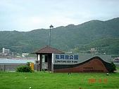 071014-頭城單車行: 龍洞灣公園