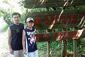 070527-情人湖與仙洞巖:DSC05717