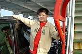 070220-春節高雄台南遊:兒子與車車&渡輪