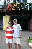 070715-童玩節與福山植物園:DSC05762