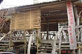 061202-鎮西堡與神木:當地的涼亭