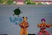 070715-童玩節與福山植物園:DSC05764