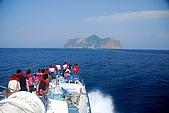 070415-龜山島賞鯨豚: 準備抵達龜山島囉