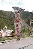 061202-鎮西堡與神木:山下的玉峰部落