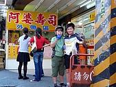 071028-三峽單車遊:吃有名的阿婆壽司