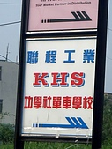 070915-KHS與桶後:IMGP3895